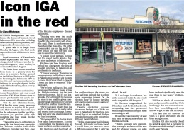 Pakenham Gazette_20160817_P25.jpeg